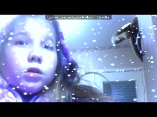 «Webcam Toy» ��� ������ ����� � ������ - ������