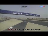 Гран при Бахрейн 2012 (Сахир) Гонка